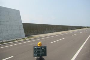 弁天地区道路(護岸)改良工事(その1) 着工前(BP~)