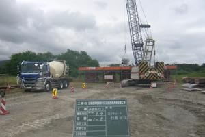 北海道津軽海峡地区函館銭亀漁礁設置工事 ブロック製作