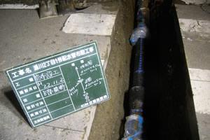 湯川2丁目1号排水管敷設工事 施工箇所図