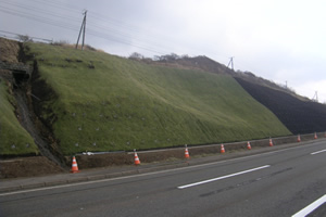 一般国道227号 江差町 愛宕改良工事 完 成