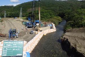 函館恵山線(B地‐318)工事(繰越) 施工イメージ