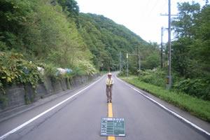 函館南茅部線(B地-458)工事1工区 着工前