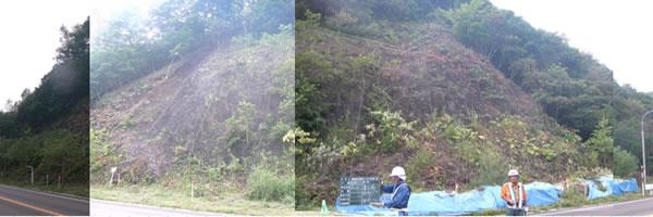 原木地区復旧治山工事 着工前