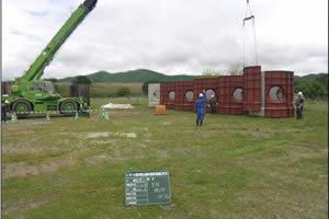 渡島中部地区広域漁場(函館西部)魚礁設置工事(特定) 魚礁ブロック製作
