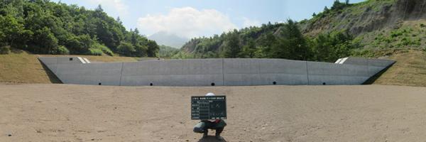 駒ヶ岳地区(テントウ右の沢)復旧治山工事 完 成
