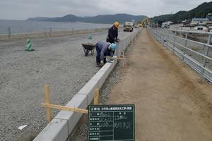 元村恵山線道路改良工事(債務) 施工イメージ