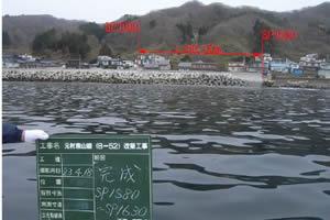 元村恵山線(B-52)改築工事 完 成