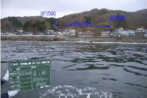 元村恵山線(B-52)改築工事 着工前