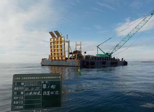 北海道津軽海峡地区小安東部増殖場造成工事 施工イメージ