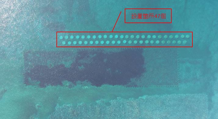 北海道津軽海峡地区小安東部増殖場造成工事 ブロック設置完了