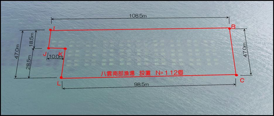 噴火湾周辺地区八雲南部増殖場造成工事 完成