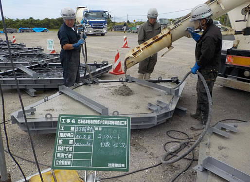 北海道津軽海峡地区小安東部増殖場造成工事 ブロック製作・組立