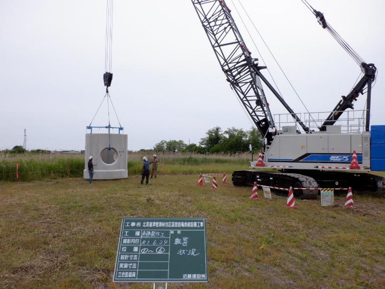 北海道津軽海峡地区函館銭亀魚礁設置工事 型枠脱型