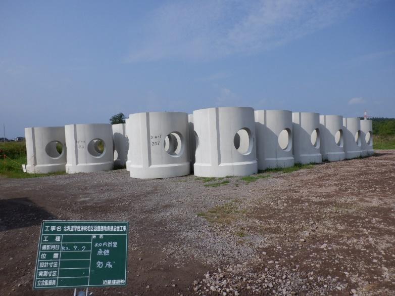 北海道津軽海峡地区函館銭亀魚礁設置工事 ブロック完成