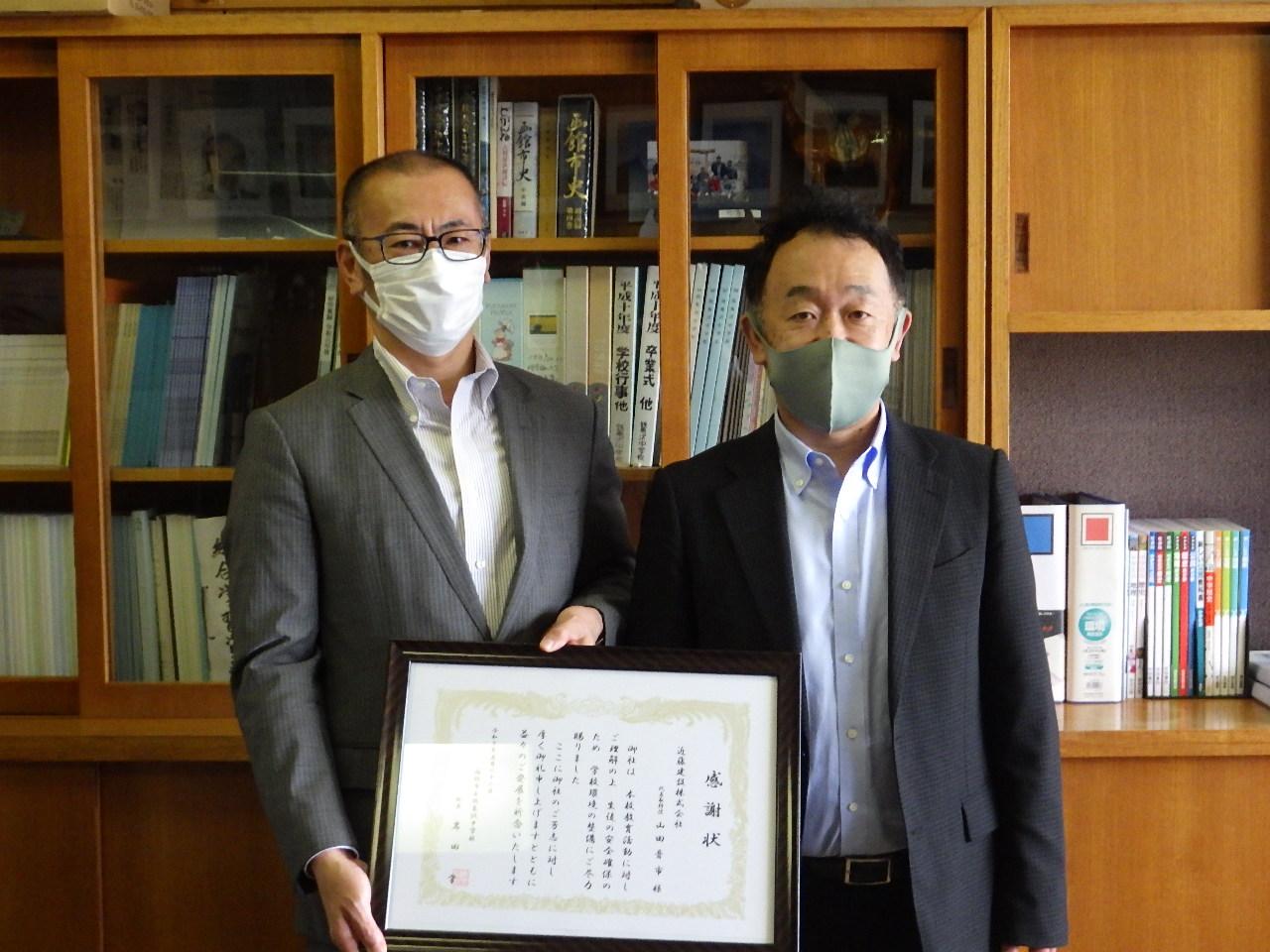 函館市立銭亀沢中学校 環境ボランティア実施